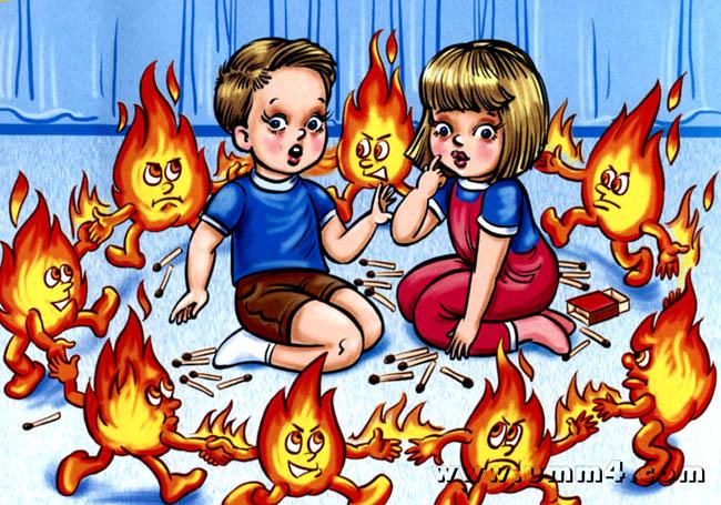 Дети и огонь! Администрация Железнодорожного района г. Гомеля